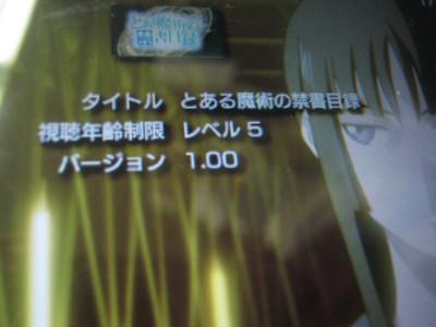 f:id:jagabata:20110129010742j:image