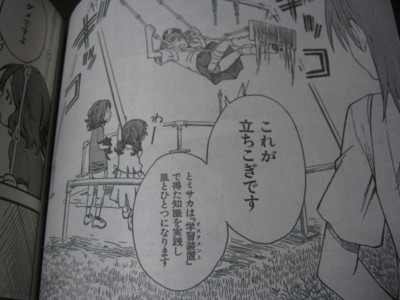 f:id:jagabata:20110226232748j:image