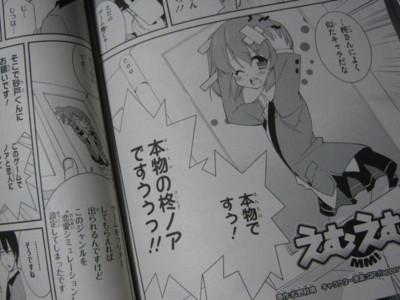 f:id:jagabata:20110226233157j:image