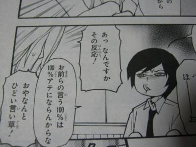 f:id:jagabata:20110327004154j:image