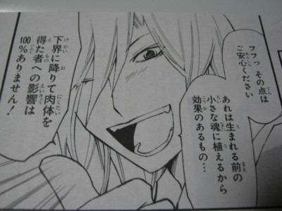 f:id:jagabata:20110327004156j:image