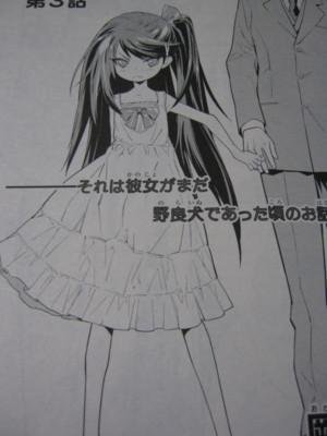 f:id:jagabata:20110327004224j:image