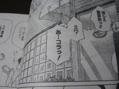 f:id:jagabata:20110327004419j:image
