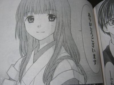 f:id:jagabata:20110327004453j:image