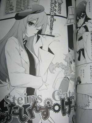 f:id:jagabata:20110428012146j:image