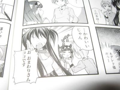 f:id:jagabata:20110522011717j:image