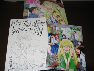 f:id:jagabata:20110524010949j:image