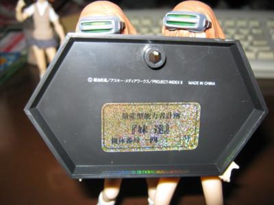 f:id:jagabata:20110524013233j:image