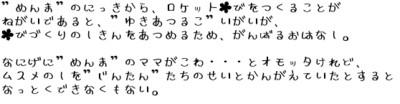 f:id:jagabata:20110528012834j:image
