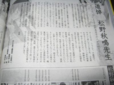 f:id:jagabata:20110528013855j:image