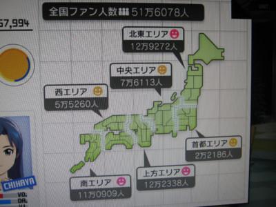 f:id:jagabata:20110608005747j:image