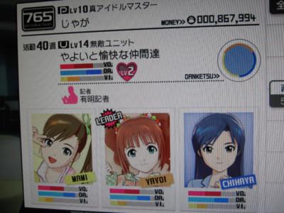 f:id:jagabata:20110608005748j:image