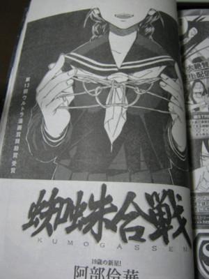 f:id:jagabata:20110619004330j:image
