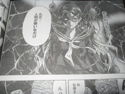 f:id:jagabata:20110619004344j:image