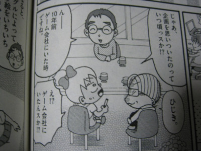 f:id:jagabata:20110619004539j:image