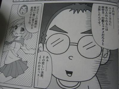 f:id:jagabata:20110619004603j:image