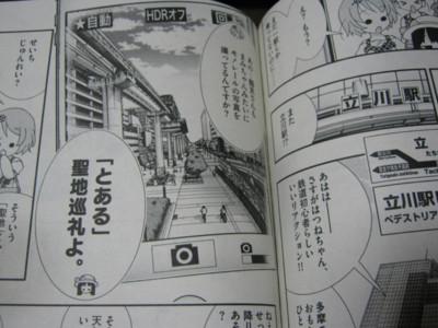 f:id:jagabata:20110619004647j:image
