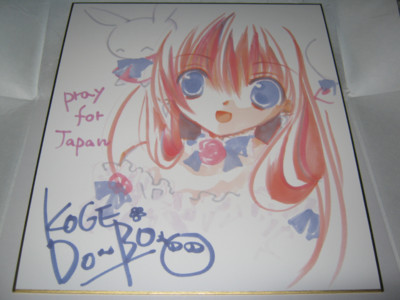 f:id:jagabata:20110625234108j:image