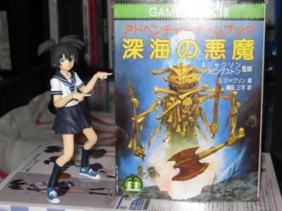 f:id:jagabata:20110626224914j:image