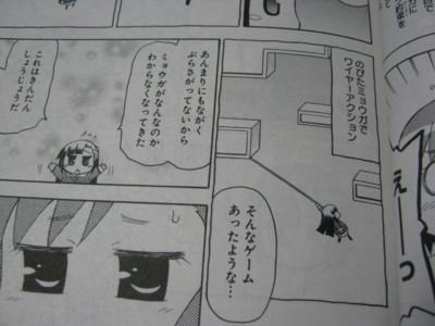 f:id:jagabata:20110628021156j:image