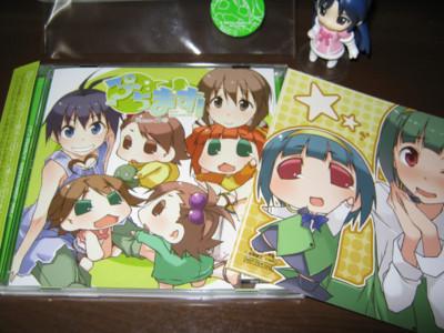 f:id:jagabata:20110727010945j:image