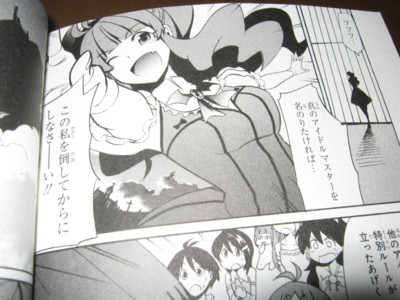 f:id:jagabata:20110728005033j:image