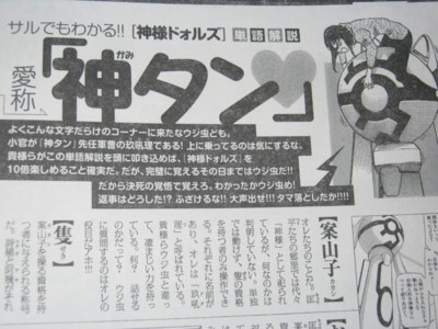f:id:jagabata:20110728005120j:image