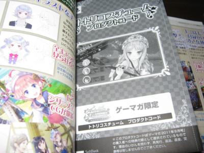 f:id:jagabata:20110731002233j:image