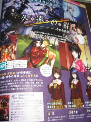 f:id:jagabata:20110731002252j:image