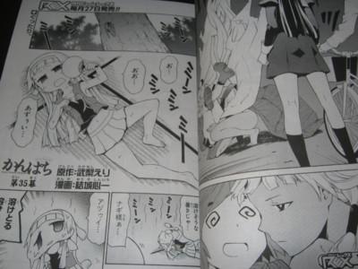 f:id:jagabata:20110827225847j:image