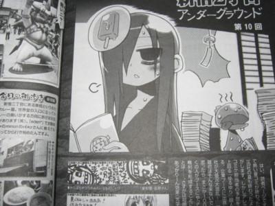 f:id:jagabata:20110827225920j:image
