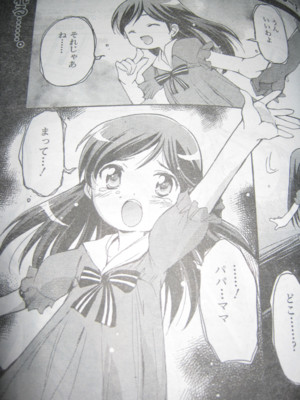 f:id:jagabata:20110827230155j:image
