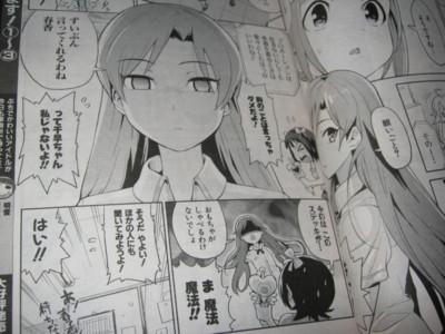 f:id:jagabata:20110827230407j:image