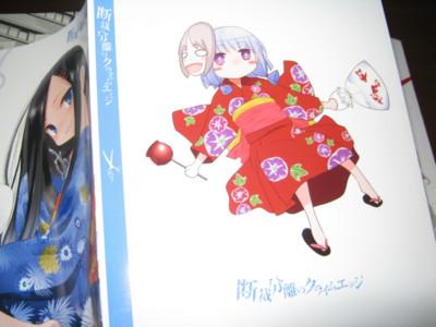 f:id:jagabata:20110827230807j:image
