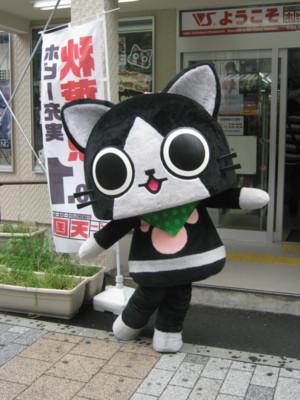 f:id:jagabata:20110827232456j:image