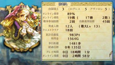 f:id:jagabata:20110903234006j:image