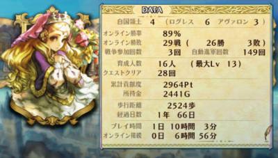 f:id:jagabata:20110904224018j:image