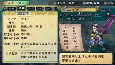 f:id:jagabata:20110904224314j:image