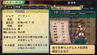 f:id:jagabata:20110904224431j:image