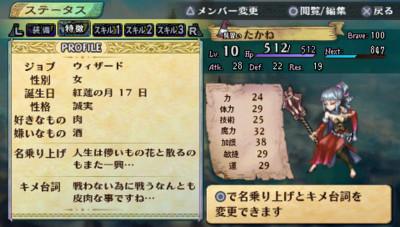 f:id:jagabata:20110904224515j:image