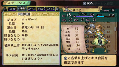 f:id:jagabata:20110904224518j:image