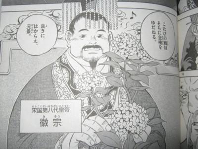f:id:jagabata:20110913013657j:image