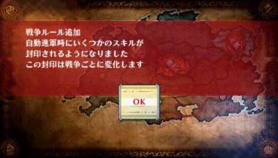 f:id:jagabata:20110914013312j:image