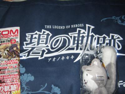 f:id:jagabata:20110917015550j:image