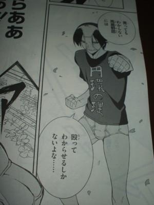 f:id:jagabata:20110928002004j:image