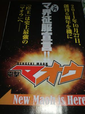 f:id:jagabata:20110928002201j:image