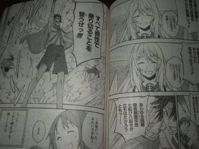 f:id:jagabata:20110928002538j:image