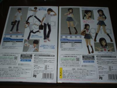 f:id:jagabata:20111026235130j:image