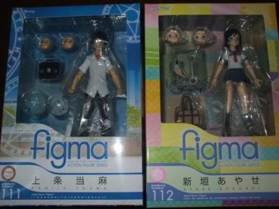 f:id:jagabata:20111026235132j:image