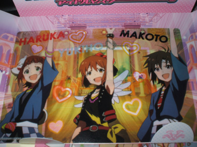 f:id:jagabata:20111026235439j:image